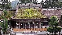 摩氣神社 - 食・稲作の神を祀る園部藩小出氏の崇敬を受けた式内名神大社、10月に神幸祭