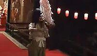 """重要無形民俗文化財「根知山寺の延年」 - """"おててこ舞""""種々の芸能要素を競演のキャプチャー"""
