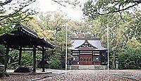 築地神社 愛知県名古屋市港区千鳥のキャプチャー