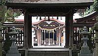 筑紫神社 福岡県筑紫野市原田のキャプチャー