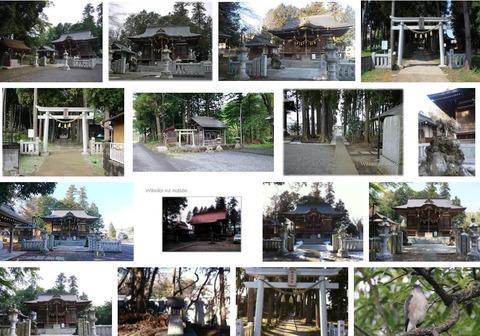 御霊神社 東京都八王子市館町のキャプチャー