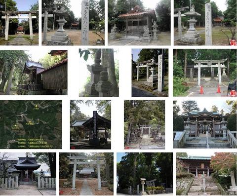 多居乃上神社 鳥取県鳥取市国府町広西のキャプチャー