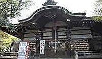 神明宮(金沢市) - 「お神明さん」祓宮、全国で唯一の「あぶりもち神事」悪事災難厄除