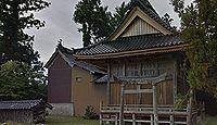 御食神社 新潟県佐渡市宮川