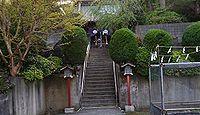 八幡社 神奈川県横浜市保土ケ谷区瀬戸ケ谷町