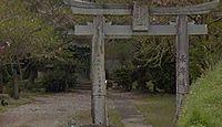 豊姫神社(北野町) - 筑後川と巨勢川の合流付近、堤防下に鎮座、天平年間の創建とも