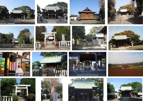 神明社 神奈川県横浜市神奈川区菅田町のキャプチャー