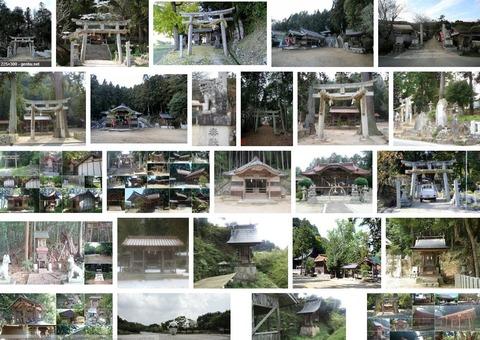 鴨神社 岡山県加賀郡吉備中央町上加茂のキャプチャー
