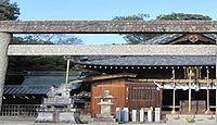 伊久智神社 愛知県知多郡東浦町生路のキャプチャー
