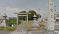 宅美神社 愛知県一宮市西大海道中山