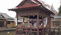 熊野神社(名取市) - 東北地方の熊野信仰の中心地、伊達家と繋がり、熊野堂神楽・舞楽