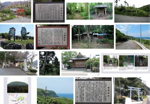 南子神社 東京都三宅村神着南子山のキャプチャー