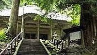 由豆佐売神社 - 湯田川温泉の鎮護、『たそがれ清兵衛』のロケ地、湯田川神楽と文人歌碑