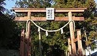 楯縫神社(美浦村信太) - 景行期の創建・奈良期の再建、信太郡衙址、信太郡惣社の式内社