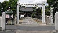 伊弉冊神社(明石市) - 三木城主別所氏の崇敬社、1月には近在にない大規模などんと焼き