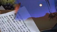 三峯神社 - 奇祭「ごもっともさま」で有名、狼信仰がある、ヤマトタケルゆかりの古社