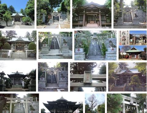 杉山神社 神奈川県横浜市青葉区千草台のキャプチャー