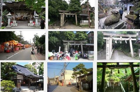 小坂神社 石川県金沢市山ノ上町のキャプチャー
