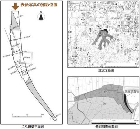 磐余池? 橿原市の遺構の出土状況や地図
