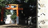 旗岡八幡神社 東京都品川区旗の台のキャプチャー