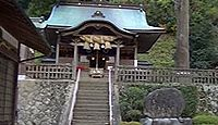 須我神社 島根県雲南市大東町須賀のキャプチャー