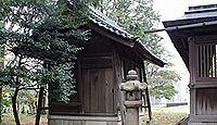 中嶋宮 - 合祀した元伊勢・丸宮神明社の由緒消滅を避けるために八剱社から改名