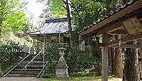 太白山神社 - 清水八幡神社の古社地に安土桃山期ごろに神祠を建立、大禍津日神を奉斎