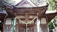 足見田神社 三重県四日市市水沢町のキャプチャー