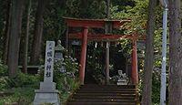 國中神社 福井県越前市国中町のキャプチャー