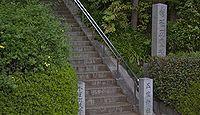 五霊社 神奈川県横浜市戸塚区小雀町