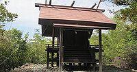 高島神社 - 吉備の高島宮