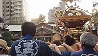 天祖・諏訪神社 - 東京湾に面する立会川の両社が合祀して創建 8月の例大祭が賑わう