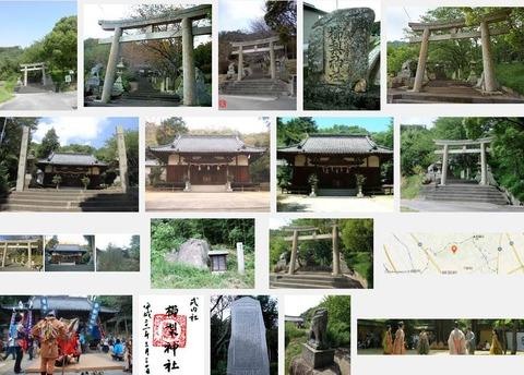 櫛梨神社 香川県仲多度郡琴平町下櫛梨のキャプチャー