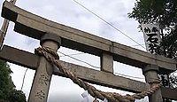 石狩八幡神社 - 幕末に函館八幡宮を勧請して創建、稲荷大神を合祀、護衛艦「いしかり」
