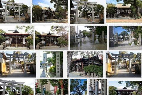 七宮神社 兵庫県神戸市兵庫区七宮町のキャプチャー