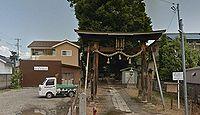更級斗女神社 長野県長野市川中島町御厨
