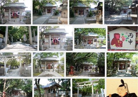 刺田比古神社 和歌山県和歌山市片岡町のキャプチャー