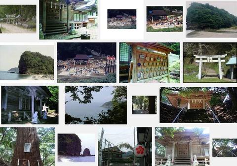 筥堅八幡宮 新潟県村上市勝木筥竪山のキャプチャー