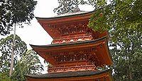 名草神社(養父市) - 但馬妙見、出雲大社から譲られた三重塔や、江戸期の社殿が重文