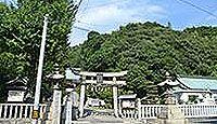 礒宮八幡神社 - 『たまゆら』でお馴染み、江戸期の街並みを残す広島・竹原の神社