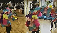 重要無形民俗文化財「山屋の田植踊」 - 一年の稲作過程を歌と踊で順々に演じてみせるのキャプチャー