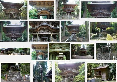丸山神社 大分県大分市今市のキャプチャー
