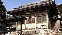 猪名部神社 三重県いなべ市藤原町長尾のキャプチャー