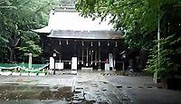 小平神明宮 東京都小平市小川町のキャプチャー