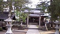松岬神社 山形県米沢市丸の内のキャプチャー