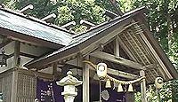 天日陰比咩神社 - 崇神天皇及びイニシキイリビコの陵墓伝承がある、能登国二宮
