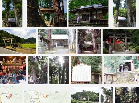 来宮神社 静岡県伊豆市八幡のキャプチャー