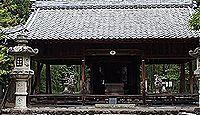 元伊勢「伊久良河宮」伝承地の一つである天神神社(瑞穂市居倉)