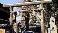 天道神社(西田町) - 平安遷都前に山城国長岡の悪疫から人々と家畜を守護した厄除けの神