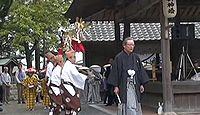 住吉神社 兵庫県加東市秋津のキャプチャー